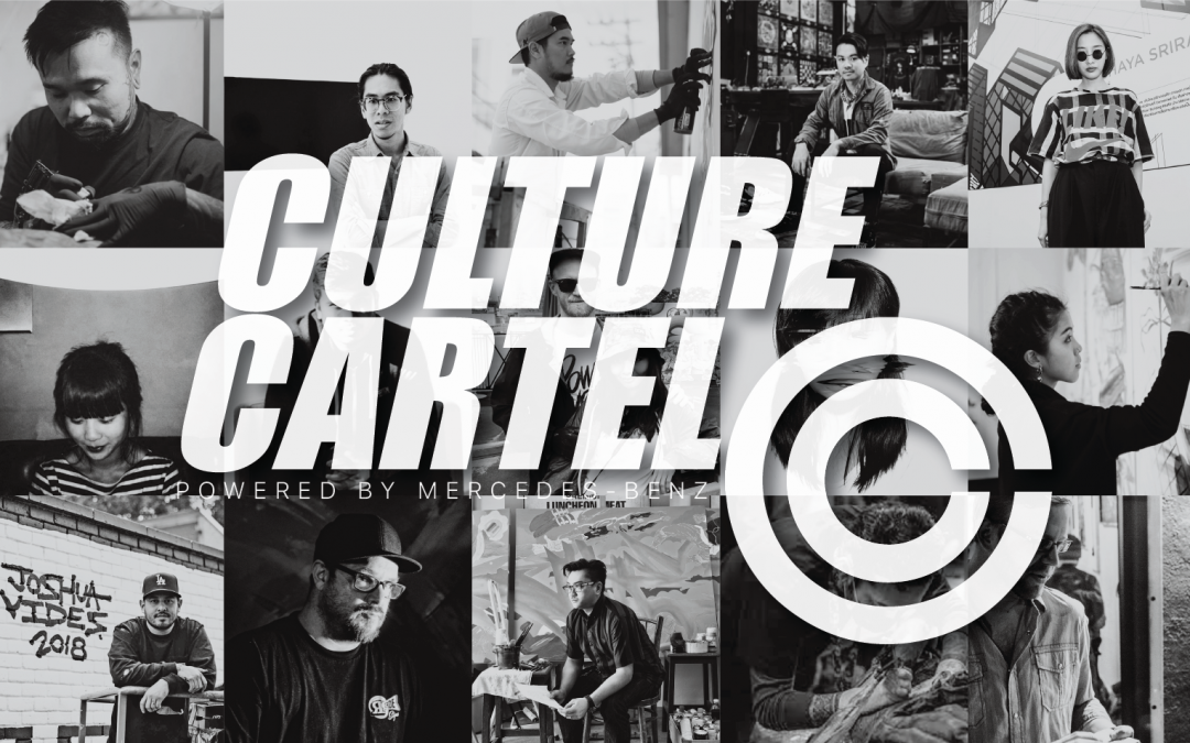 Introducing Culture Cartel 2018