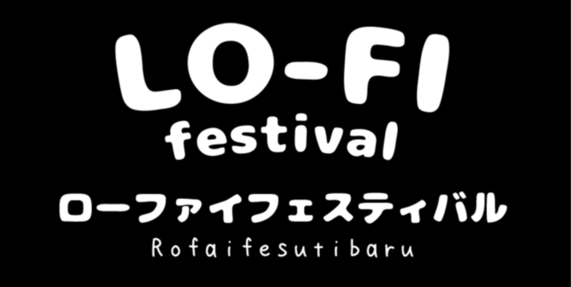 First Edition of Lo-fi Festival Happening April 2020